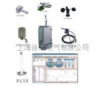 GY2014C空氣質量監測系統 GY2014C