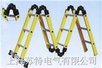 ST-JY绝缘多功能折叠梯 ST