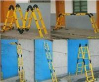 ST电工玻璃钢人字合梯,3米绝缘人字梯直销 ST