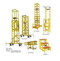 ST电力单梯,绝缘玻璃钢梯子,建筑绝缘梯子 ST