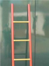 ST玻璃钢绝缘梯-圆管玻璃钢绝缘梯 ST