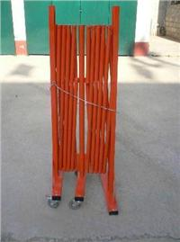 WL伸缩围栏,折叠式伸缩围栏,收缩式绝缘围栏 WL