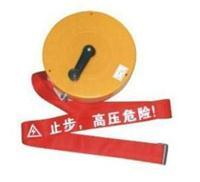 10-50m盒式警示带10-50m 10-50m