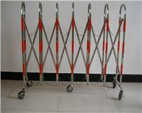 WL不锈钢伸缩围栏,安全围栏,不锈钢安全围栏,折叠式不锈钢伸缩围栏 WL
