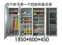 ST电站专用智能型工具柜厂家 配电室安全工具柜价格 ST