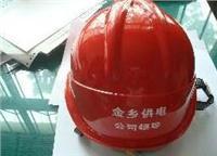 ST电力安全帽 ST