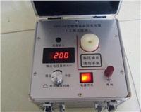 ST验电信号发生器介绍 ST
