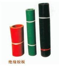 4mm高压绝缘垫