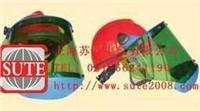 al/cm2防电弧面屏 ArcPro-Shield-10cal