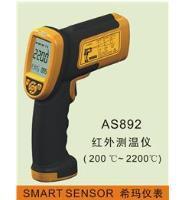 AS892短波红外测温仪 AS892