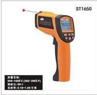 ST1650红外测温仪 ST1650