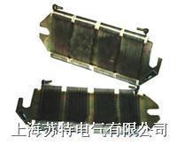 ZB1-ZB4板型电阻器 ZB1-ZB4