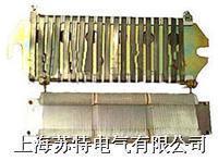 ZB板型电阻器 ZB