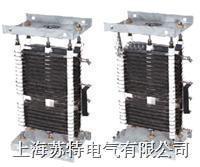 ZX25型不锈钢电阻器  ZX25型