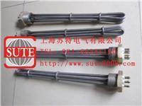电锅炉加热管 ST1035