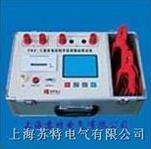 FNZ-I型发电机转子交流阻抗测试仪 FNZ-I型