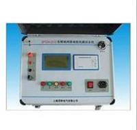 BPDW-2010型变频地网接地阻抗测试系统 BPDW-2010型