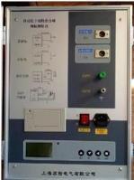 SX-9000全自动介质损耗测试仪 SX-9000