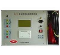 BZC变压器变比组别综合测试仪 BZC