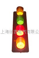 ABC-HCX-100铁壳滑触线四相电源指示灯 ABC-HCX-100