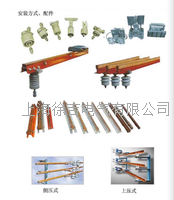 HXPnL-TⅡ-170/1000刚体滑触线 HXPnL-TⅡ-170/1000