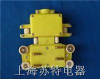 四极集电器 DHG