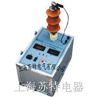 MOA氧化鋅避雷器測試儀 MOA
