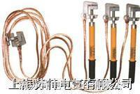伸縮式測電器-ST ST