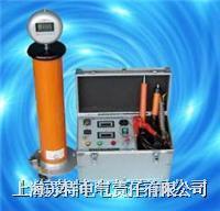 直流高壓發生器ZGF-2000 ZGF-2000