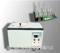 熱穩定性試驗機