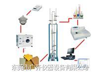 穿孔萃取法人造板甲醛檢測儀