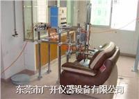 座面耐久性试验机