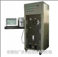甲醛释放量快速检测仪-气候箱法