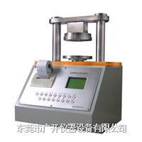 电脑压缩试验机