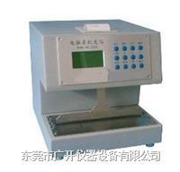 纸张柔软度测定仪