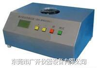 薄片耐水性測定儀