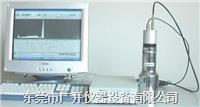 MCA2500R碘化鈉能譜儀