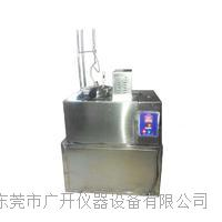 橡胶耐水解试验机