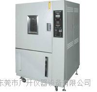 橡胶臭氧老化试验机