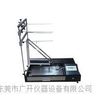 EN71玩具綜合燃燒性測試儀