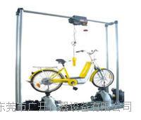 电动摩托车(自行车)车前叉车架车把振动冲击测试台