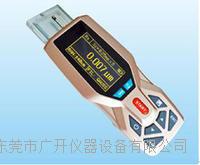 新款粗糙度仪 GK-780CZ