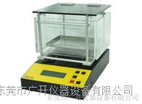 条块、雕像贵金属纯度测试仪 QL-1200K/2000K/3000K