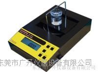 挥发性试剂密度测试仪 QL-120LV/300LV