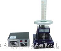 粉体振实密度测试仪 GP-01-999