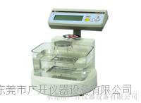 多孔性材料体密度测试仪  TWD-150PM