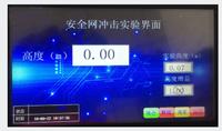 安全网安全带综合测试仪