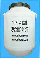 1227杀菌剂 1227阳离子表面活性剂
