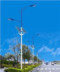LED太陽能路燈生產廠家
