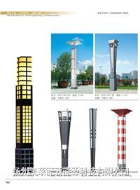 广场景观灯价格 JGD-04
